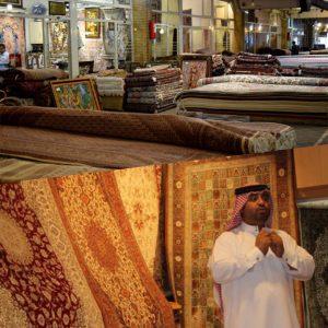 Carpet Iranian Muscat