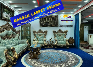 Buy cheap carpets online