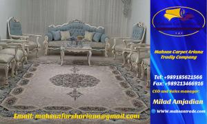 Buy big carpets