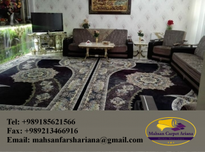 Famous Iranian carpets